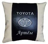 Подушка автомобильная toyota с вышивкой имени сувенир, фото 2
