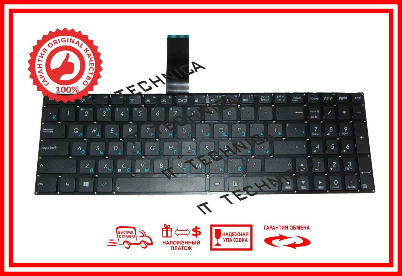 Клавіатура ASUS K56CA K56CB K56CM оригінал