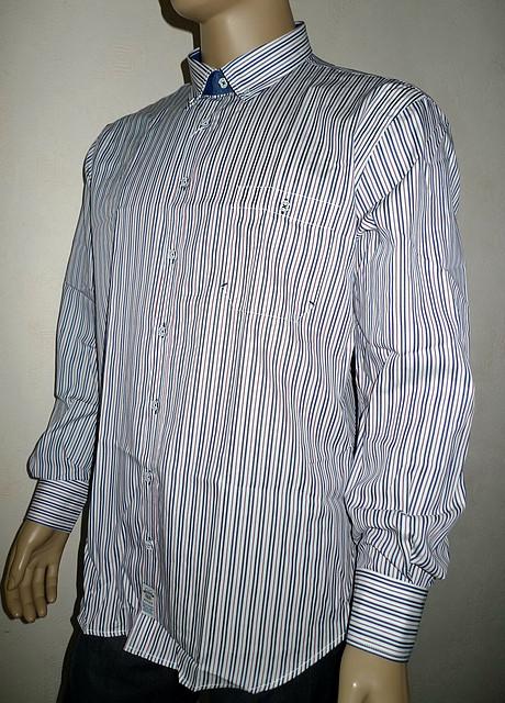 Мужская рубашка в цветную полоску AYGEN (Турция)