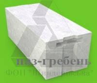 Газоблок Стоунлайт (Бровары) паз-гребень 375x200x600