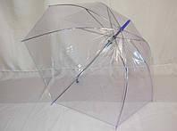 Недорогой подростковый, прозрачный зонтик №002.