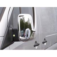 Mercedes Sprinter 906 Накладки на зеркала Carmos (нерж)