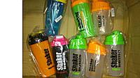Шейкер для спортивного питания Shaker bottle