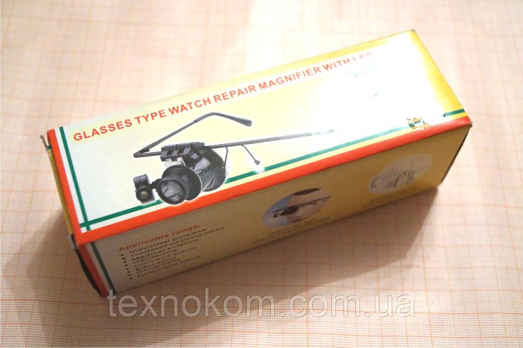 Очна сервіс лупа 20Х у вигляді окулярів з світлодіодним підсвічуванням