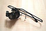 Очна сервіс лупа 20Х у вигляді окулярів з світлодіодним підсвічуванням, фото 2