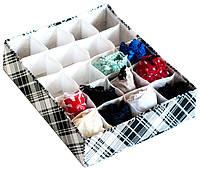 Органайзер двойной, комбинированный, для нижнего белья. Цвет: классика, в клетку.