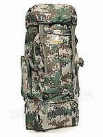 Рюкзак туристический хаки