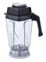 Чаша к блендеру  высокой мощности HENDI 230718