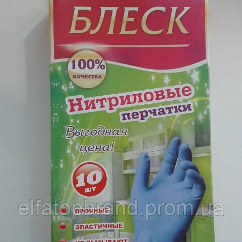 Перчатки нитриловые хозяйственные M   Блеск  , 1 уп