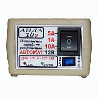 Автоматическое импульсное зарядное устройство АИДА-10s для 12В АКБ