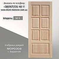 Двери из массива сосны, глухое дверное полотно с квадратными филенками, модель М4