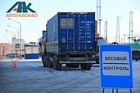 Украинские фуры готовятся к усиленным проверкам в Николаевской и Херсонской областях.