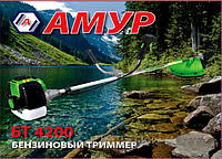 Бензокоса Амур БТ-4200 (леска+нож)