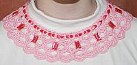 Нарядный воротник на шею розовый