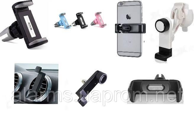 Универсальный поворотный держатель в дефлектор вентиляции для смартфонов