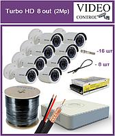 """Комплект видеонаблюдения Hikvision """"Turbo HD 8out"""" (2Mp), фото 1"""