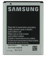 Аккумулятор для Samsung Galaxy Note N7000 I9220 EB615268VU 2500mAh
