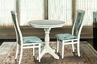 Стол обеденный Чумак. Белый / Слоновая кость