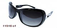 Большие солнцезащитные очки