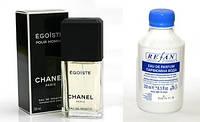 207, Наливная парфюмерия Refan  EGOISTE /  C.CHANEL