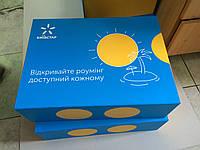 Коробка большая подарочно - презентационная