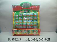Электронный плакат Азбука 485324R/F4-4 интерактивный плакат