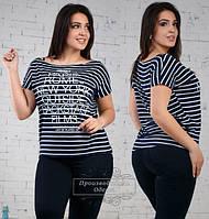 Женская футболка №85-160 Батал