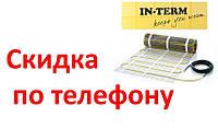 Тёплый пол электрический мат In-Term 5,3 м.кв