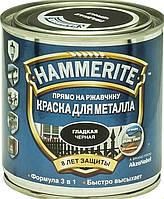 """Hammerite""- Краска антикоррозийная по новому и ржавому металлу."