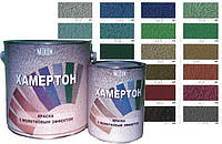 Хамертон - Молотковая краска  для ржавого и нового металла., фото 1