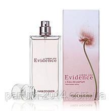 Женская парфюмированная вода Yves Rocher Comme Une Evidence L'Eau de parfum (реплика)