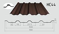Профнастил универсальный (кровельно-стеновой) HC-44 1100/1030 с полимерным покрытием 0,50мм