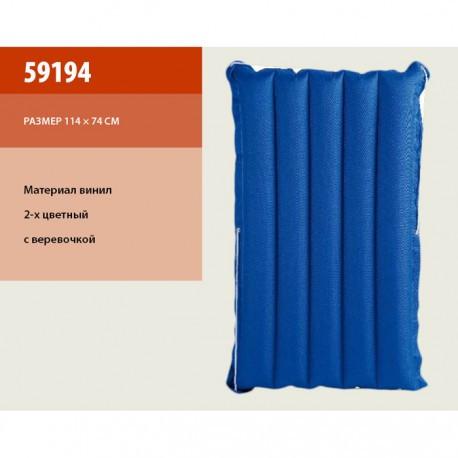 Матраc надувной 59194 тканевый малый 114х74см Intex - erniboom market в Херсоне