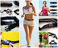 Сумка пояс для бега, спорта, велоспорта, фитнеса, туризма, поездок с двумя отделениями