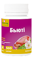 Витамины кожа,волосы,ногти.Бьюти (beauty™),60 таб.,Украина