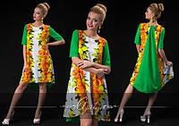 Платье с ярким цитрусовым принтом 112 (530)
