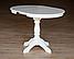 Стол обеденный раскладной Чумак-2. Белый / Слоновая кость, фото 2