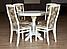 Стол обеденный раскладной Чумак-2. Белый / Слоновая кость, фото 3