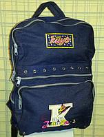 Молодёжный школьный рюкзак Jean Bags
