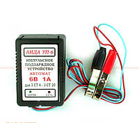 Автоматическое зарядное устройство АИДА УП-6 для 6В АКБ