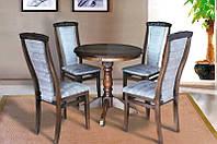 Стол обеденный раскладной Чумак-2. Темный орех