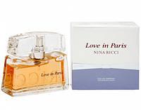 Женская парфюмированная вода Nina Ricci Love In Paris (легкий, свежий, цветочный аромат)