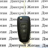 Выкидной ключ для FORD (Форд)  2 кнопки, с чипом  ID4d63/433Mhz