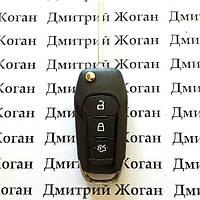 Оригинальный ключ для FORD (Форд)  3 кнопки, после 2014г. с чипом 47 Philips HTPRO (pcf7953)/433MHz