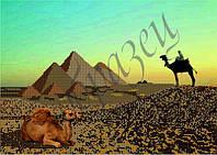 Схема для вышивания бисером Египет КМР 3077