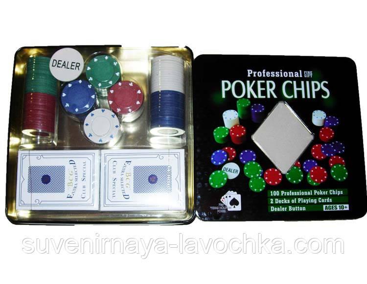 Набор для покера на 100 фишек