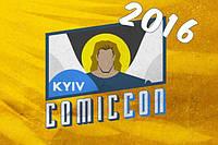 Київ КомікКон 2016
