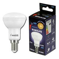 Светодиодная лампа Sirius R50 5.5W E14 4100K 5 лет гарантии!