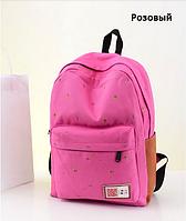 Городской рюкзак в мелкий цветочек для девушки розовый
