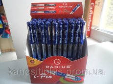 Ручка Radius I-Pen